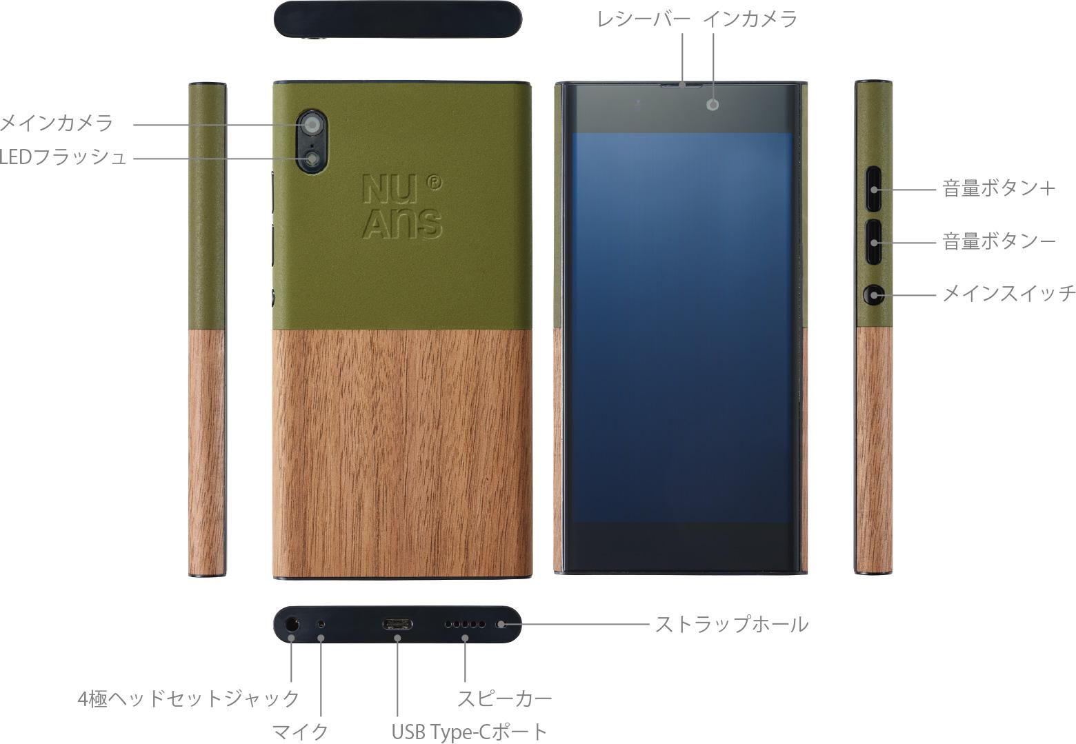 http://neo.nuans.jp/images/spec/top.jpg