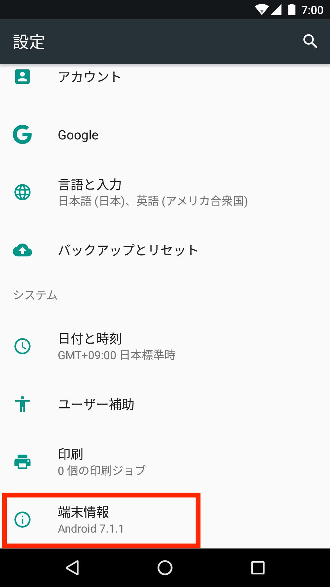 update_0002