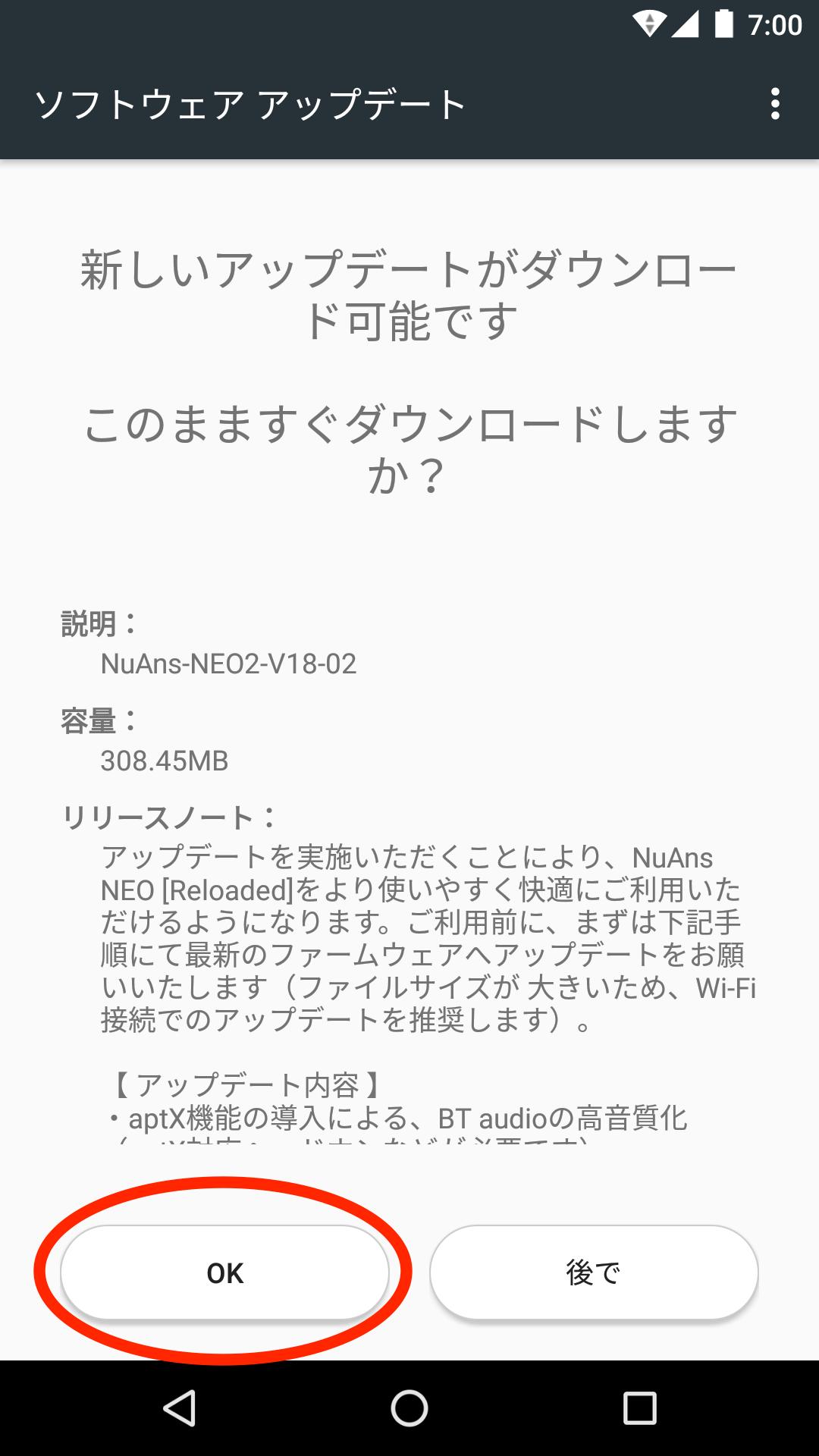 update_0005