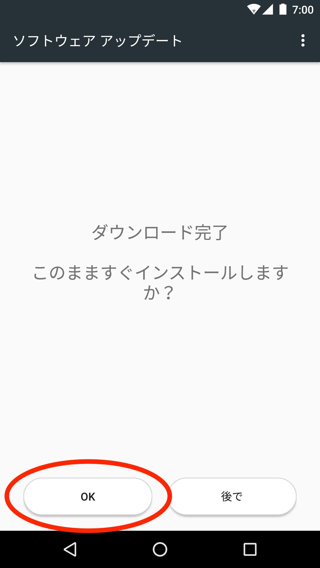 update_0006