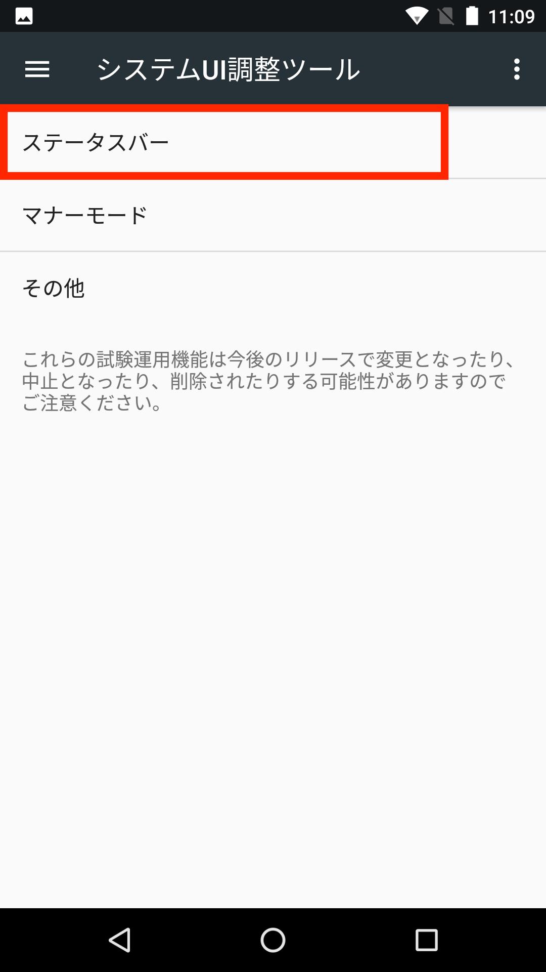 faq800_0005