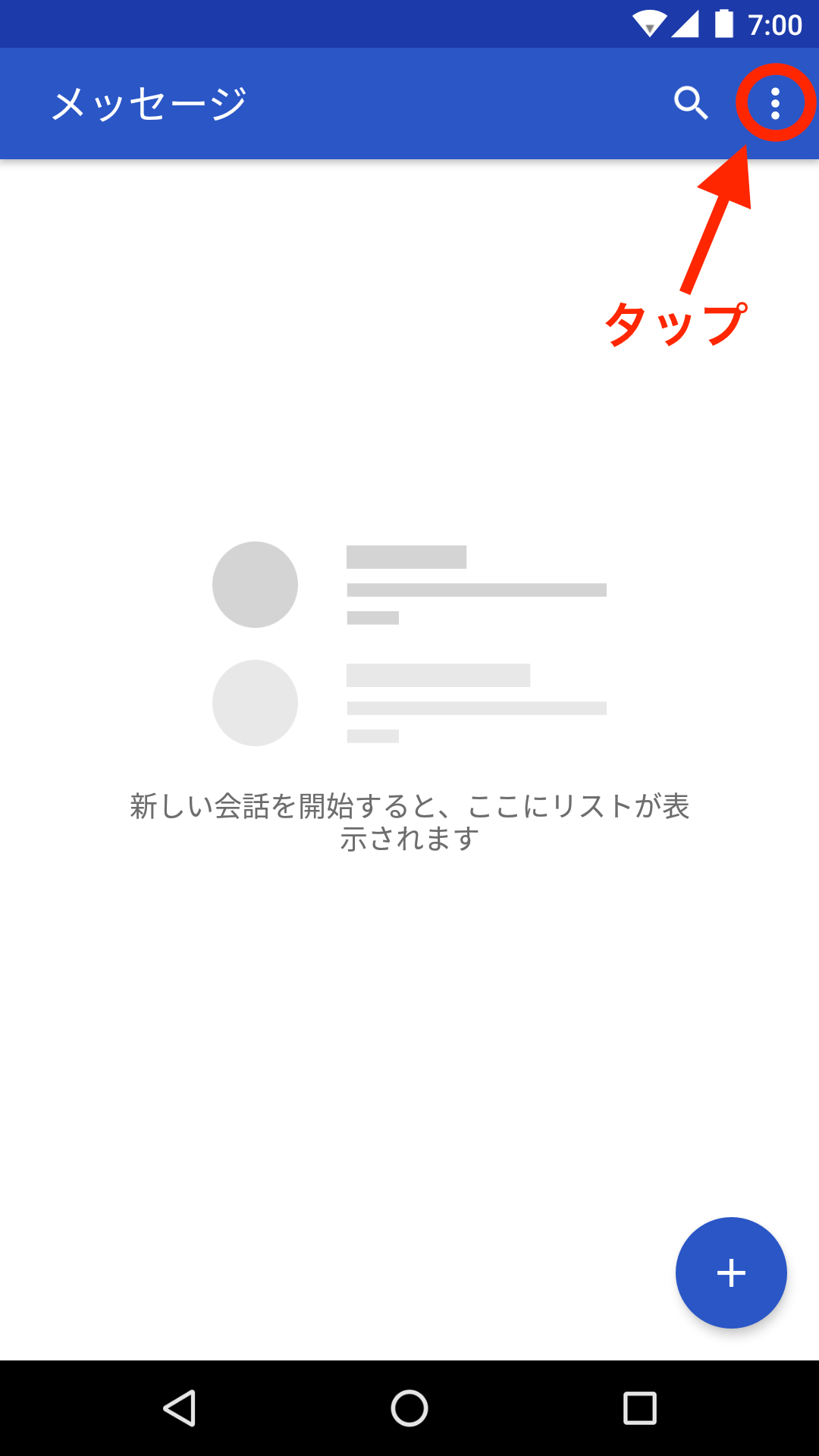 詳細 東京 アラート