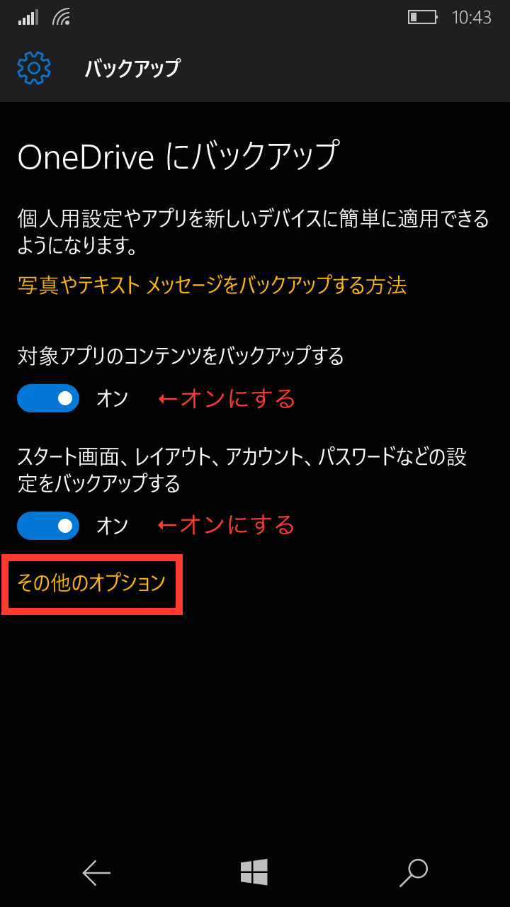 Backup_0004