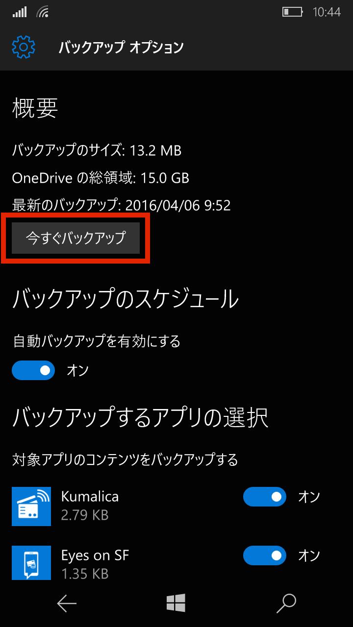 Backup_0005