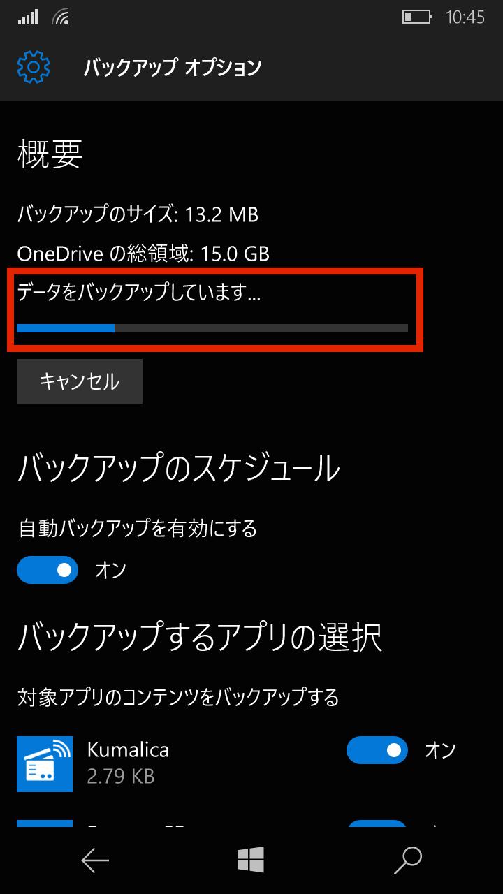 Backup_0007