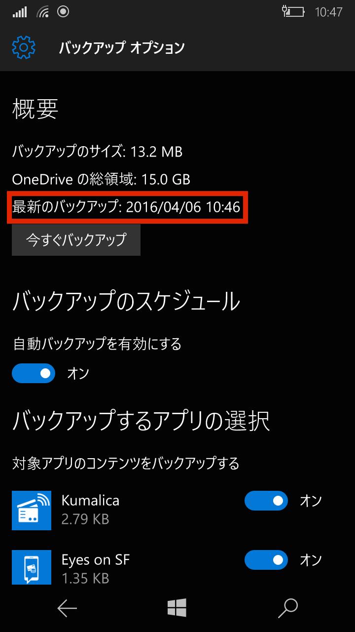 Backup_0008