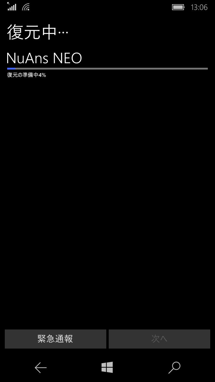 faq272_0004
