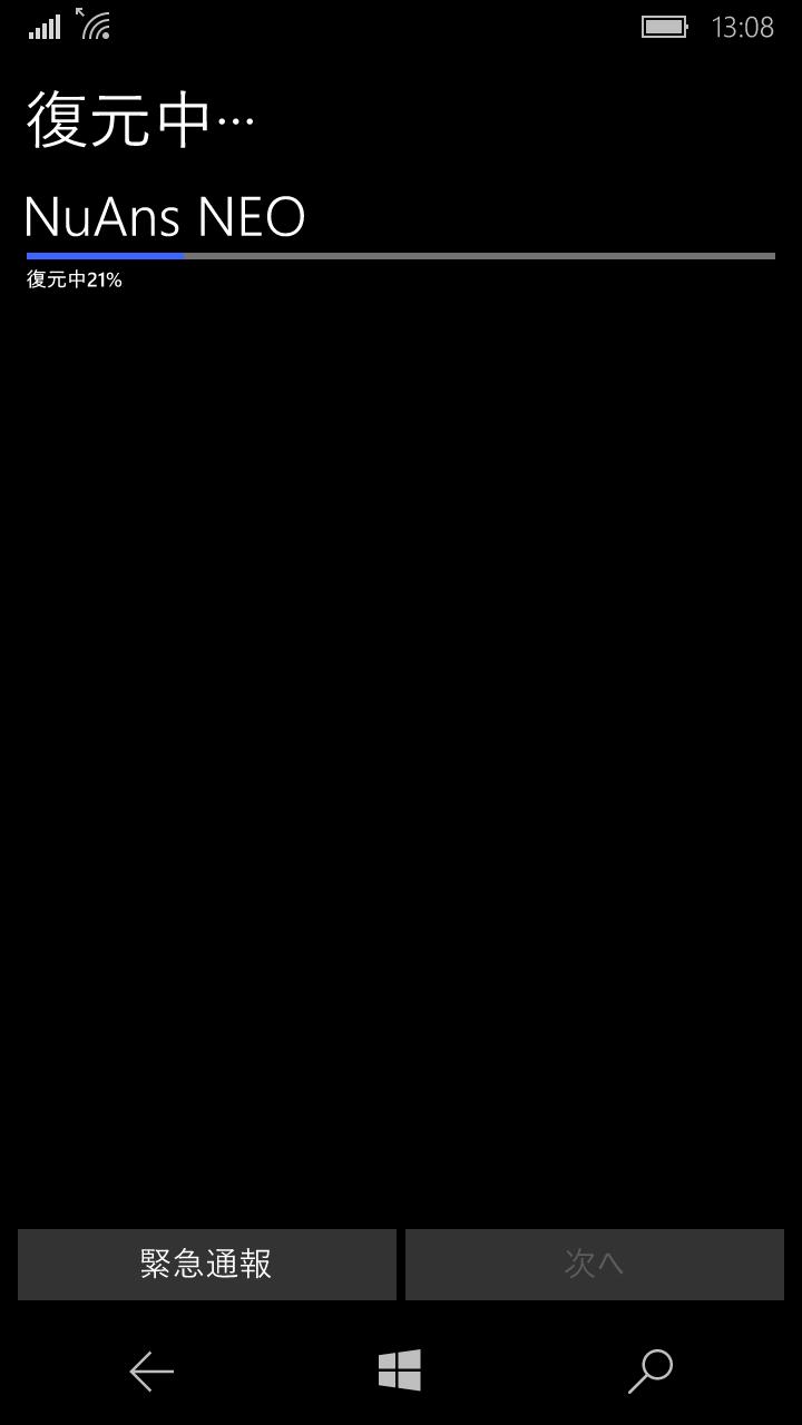 faq272_0007