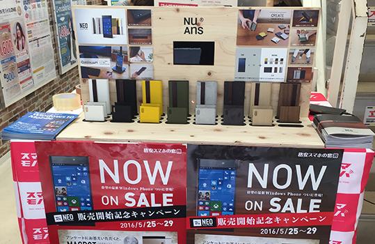 20160525_news_04