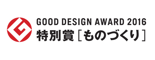2016_special_award.ai