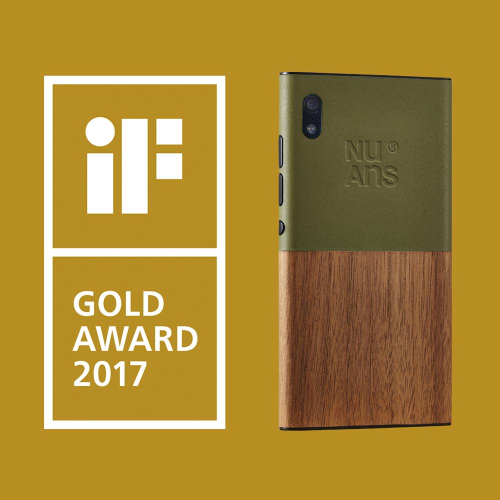 NuAns NEO、iFデザインアワードで最優秀デザインの「iFゴールドアワード2017」受賞!