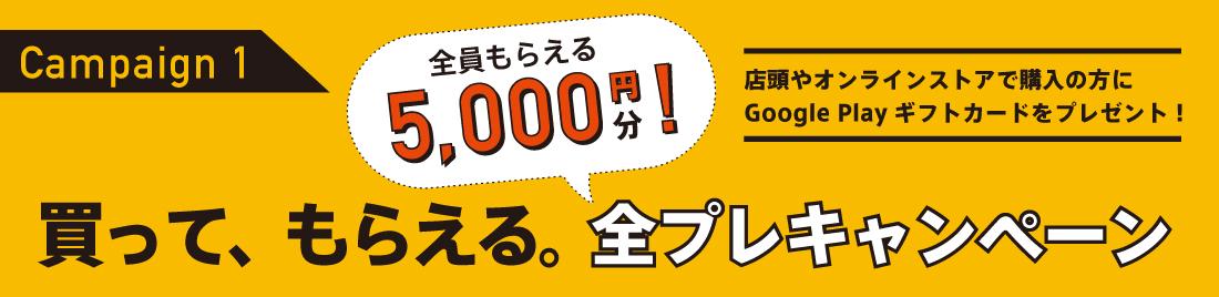 20171201_nuansneo_campaign_01