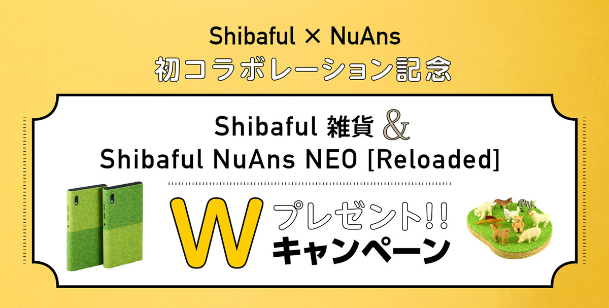 shibaful_nuans_collaboration_title